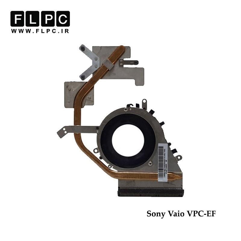 هیت سینک لپ تاپ سونی Sony Vaio VPC-EF Laptop Heatsink گرافیک دار