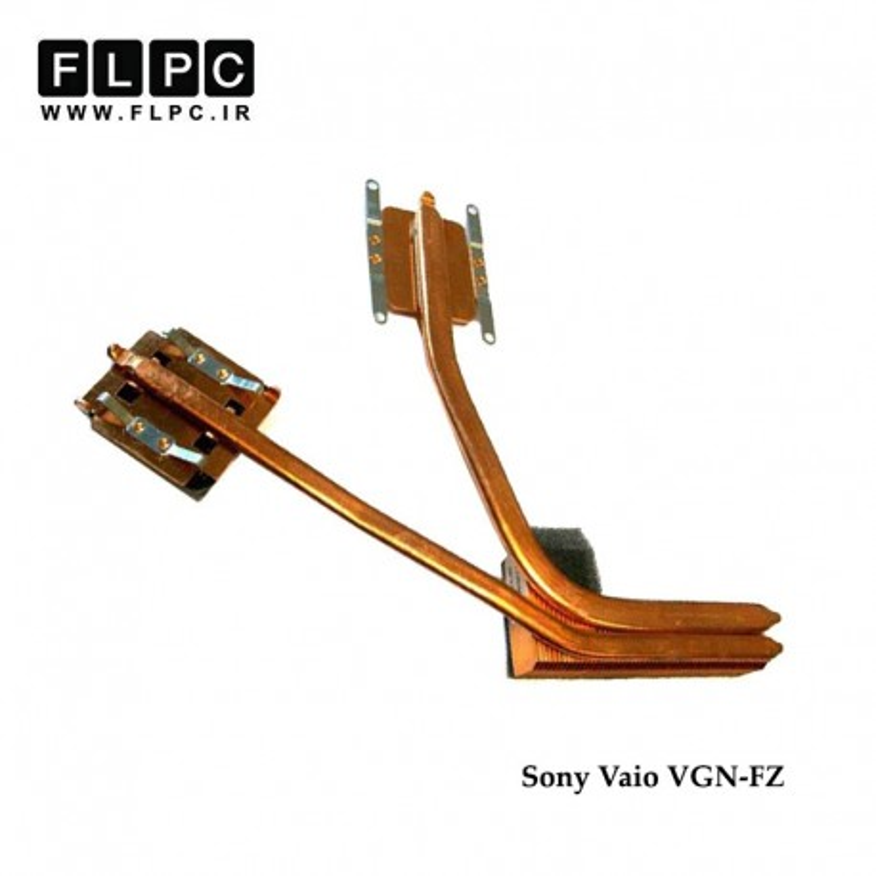 هیت سینک لپ تاپ سونی Sony Vaio VGN-FZ Laptop Heatsink گرافیک دار