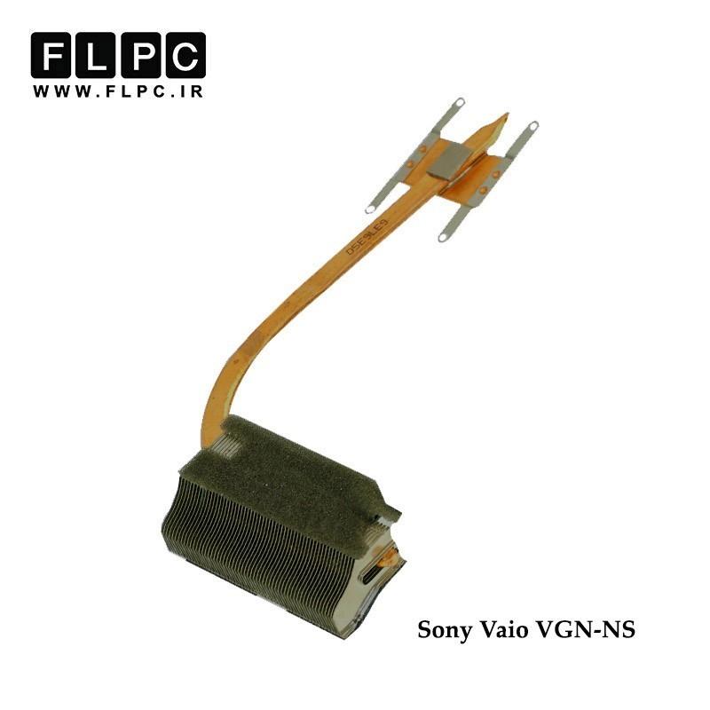 هیت سینک لپ تاپ سونی Sony Vaio VGN-NS Laptop Heatsink
