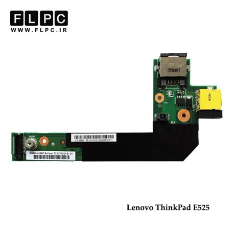 برد پاور لپ تاپ لنوو Lenovo ThinkPad E525 Laptop Power Board