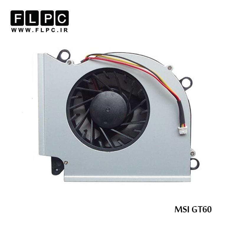 فن لپ تاپ ام اس آی MSI GT60 Laptop CPU Fan
