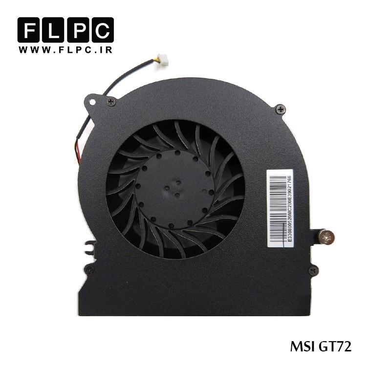 فن لپ تاپ ام اس آی MSI GT72 CPU Fan