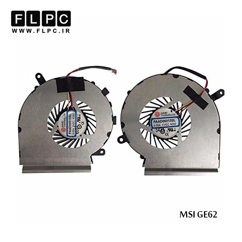 فن سی پی یو ام اس آی/CPU Fan MSI GE62