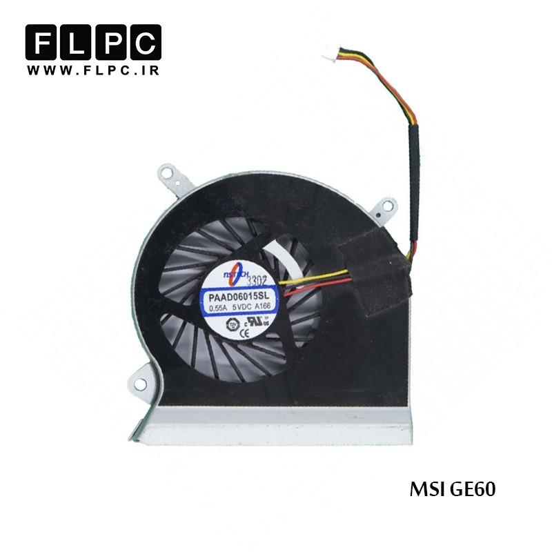 سی پی یو فن لپ تاپ ام اس آی MSI Laptop CPU Fan GE60