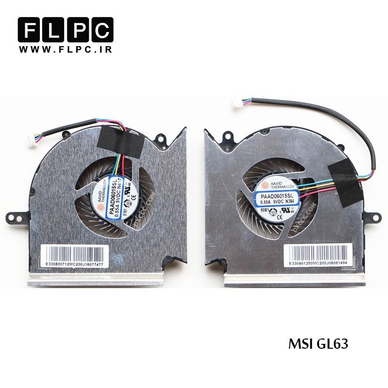 فن لپ تاپ ام اس آی MSI GL63 Laptop GPU+CPU