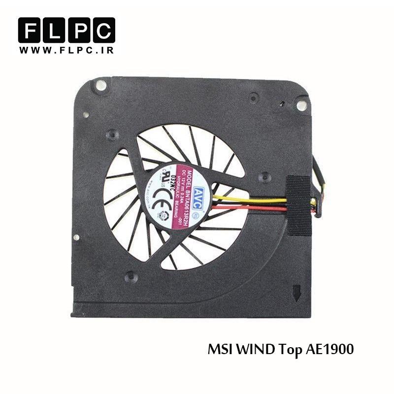 فن ام اس آی MSI WIND Top AE1900 _BNTA0613R2H