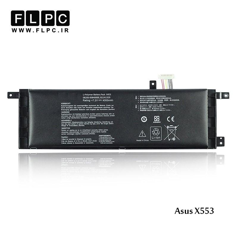 باطری لپ تاپ ایسوس Asus X553 Laptop Battery _B21N1329