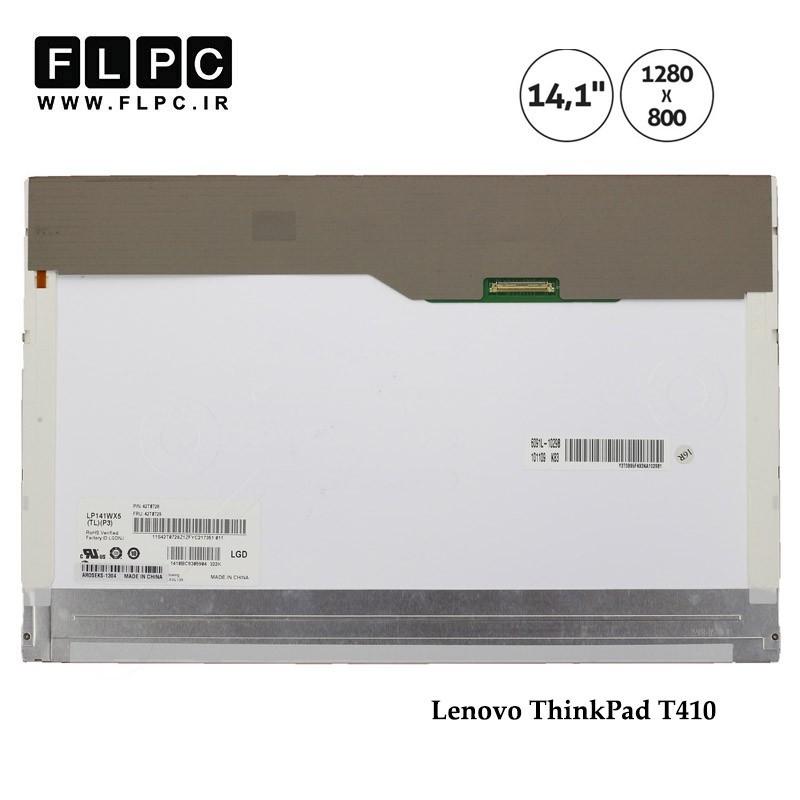 صفحه نمایش ال ای دی لپ تاپ لنوو Lenovo ThinkPad T410 Laptop Screen