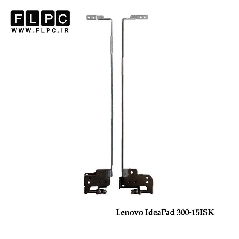 لولا لپ تاپ لنوو Lenovo IdeaPad 300-15ISK Laptop Hinge _AM0YM000100