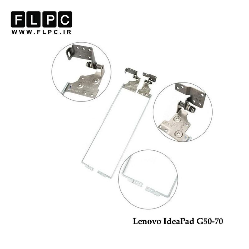 لولا لپ تاپ لنوو Lenovo Ideapad G50-70 Laptop Hinges _AM0TH000110