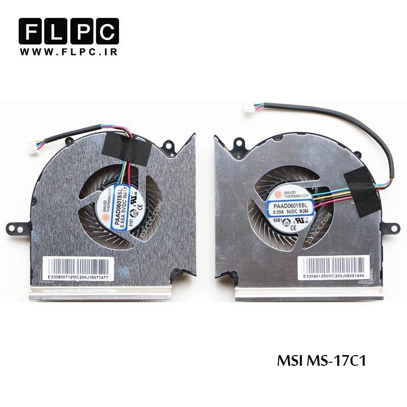فن لپ تاپ ام اس آی MSI MS-17C1 Laptop GPU+CPU