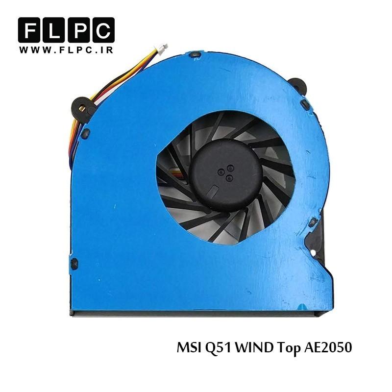 فن ام اس آی MSI Q51 WIND Top AE2050 _BNTA0613R2H