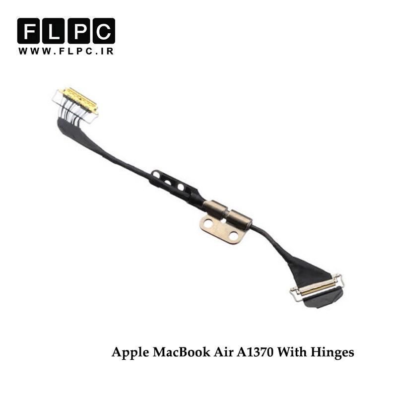 فلت تصویر لپ تاپ اپل Apple MacBook Air A1370 Laptop Screen Cable With Hinge- با لولا - سمت راست