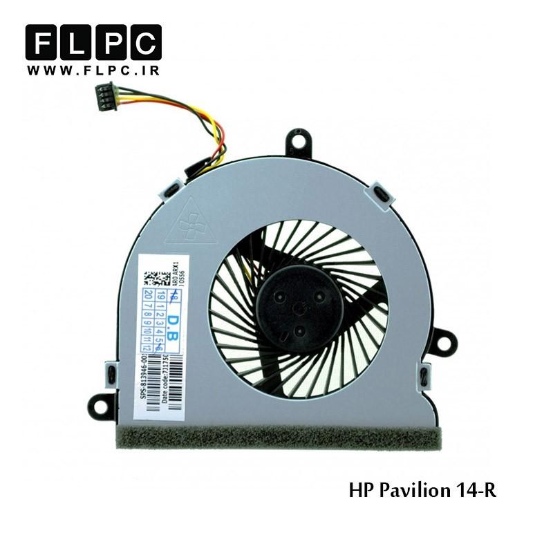 فن لپ تاپ اچ پی HP Pavilion 14-R Laptop CPU Fan