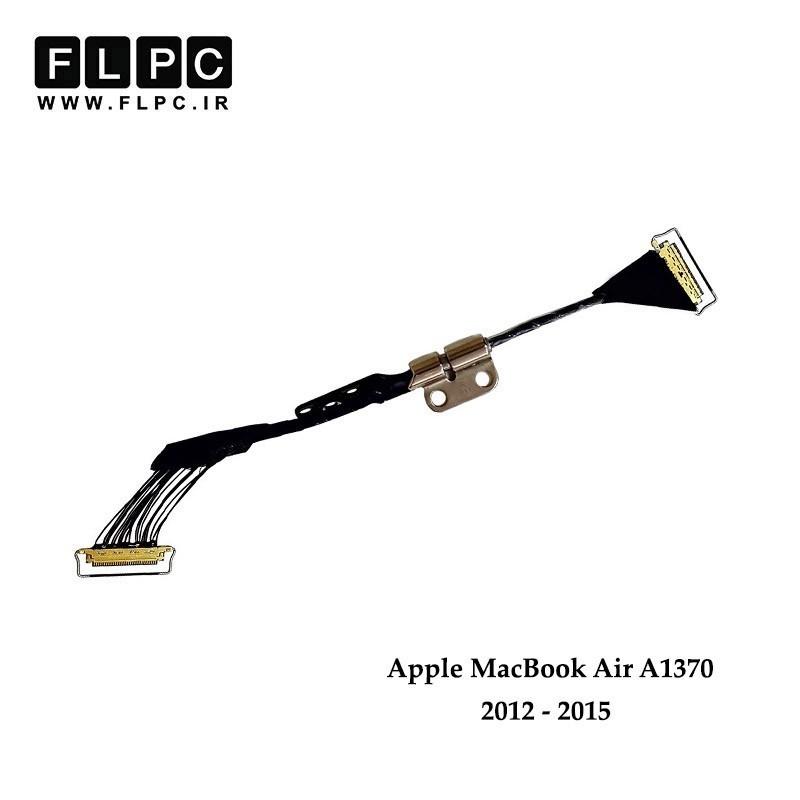 فلت تصویر لپ تاپ اپل Apple MacBook Air A1370 Laptop Screen Cable With Hinge _2012 - 2015- به همراه لولا - سمت راست