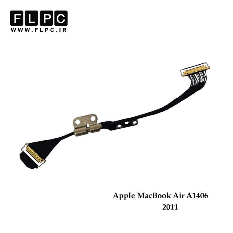 فلت تصویر لپ تاپ اپل Apple MacBook Air A1406 Laptop Screen Cable With Hinge _2011- به همراه لولا - سمت راست