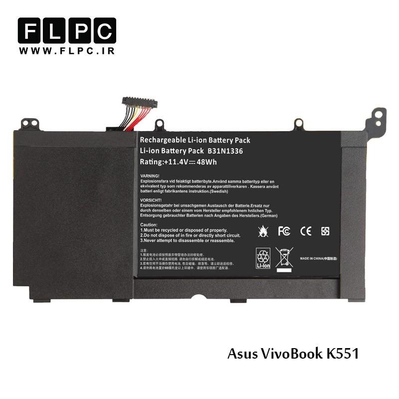 باطری لپ تاپ ایسوس Asus VivoBook K551 Laptop Battery