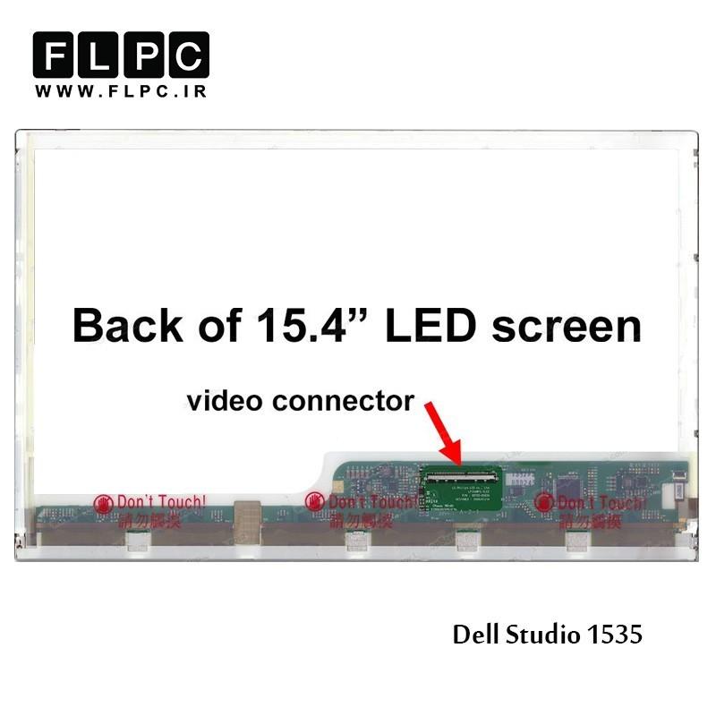 ال ای دی لپ تاپ 15.4 اینچ ضخیم 50پین B154PW04 V.2 برای Dell Studio 1535