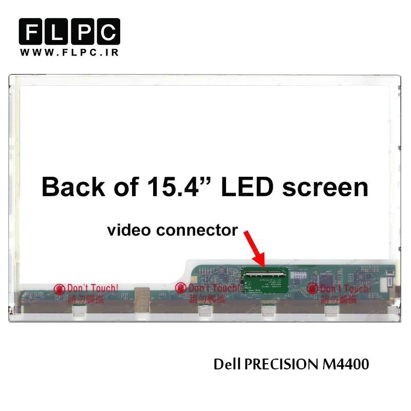 ال ای دی لپ تاپ 15.4 اینچ ضخیم 50پین B154PW04 V.2 برای Dell Precision M4400
