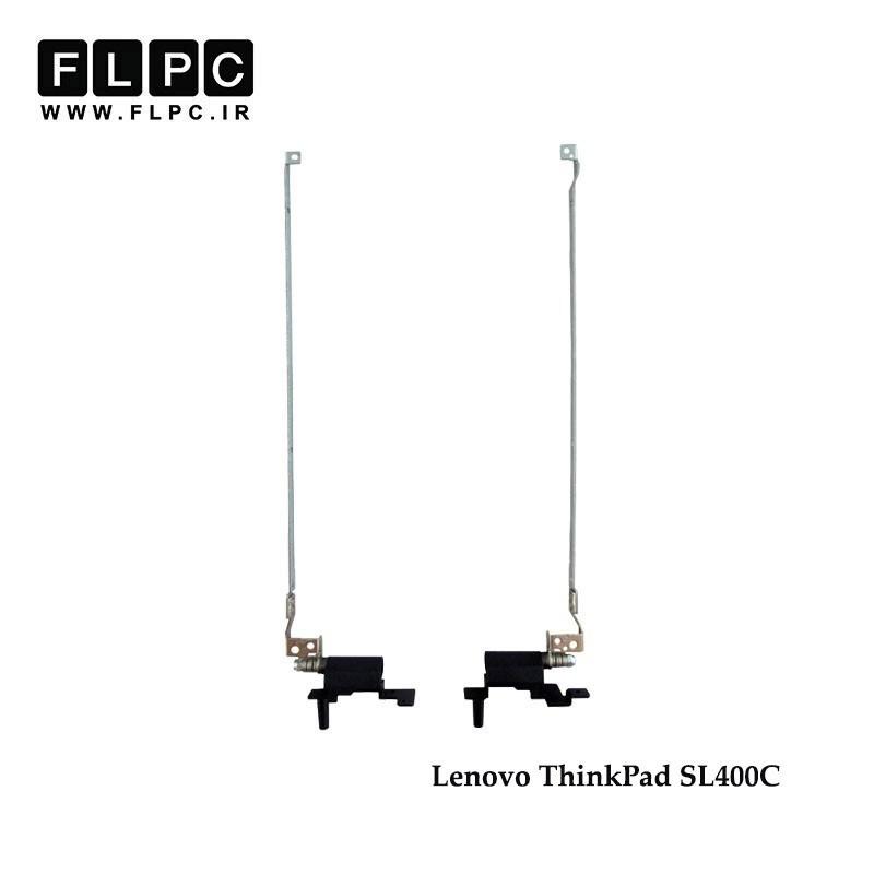لولا لپ تاپ لنوو Lenovo ThinkPad SL400C Laptop Hinges