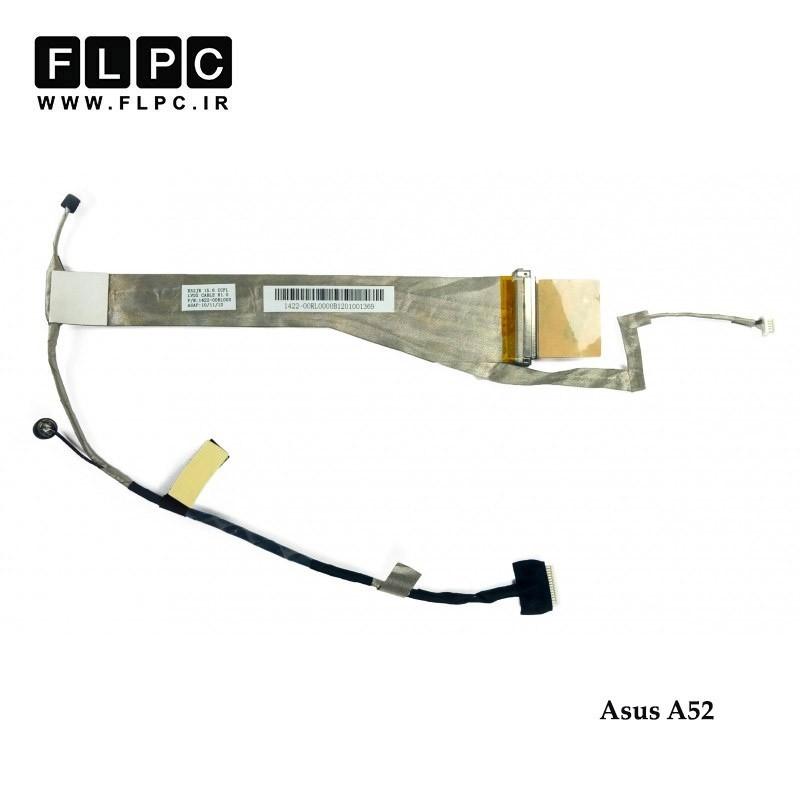 فلت تصویر لپ تاپ ایسوس Asus A52 Laptop Screen Cable _1422-00RL000 -LCD