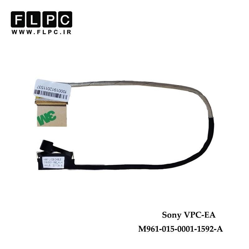 فلت تصویر لپ تاپ سونی Sony VPC-EA Laptop Screen Cable _M961-015-0001-1592-A