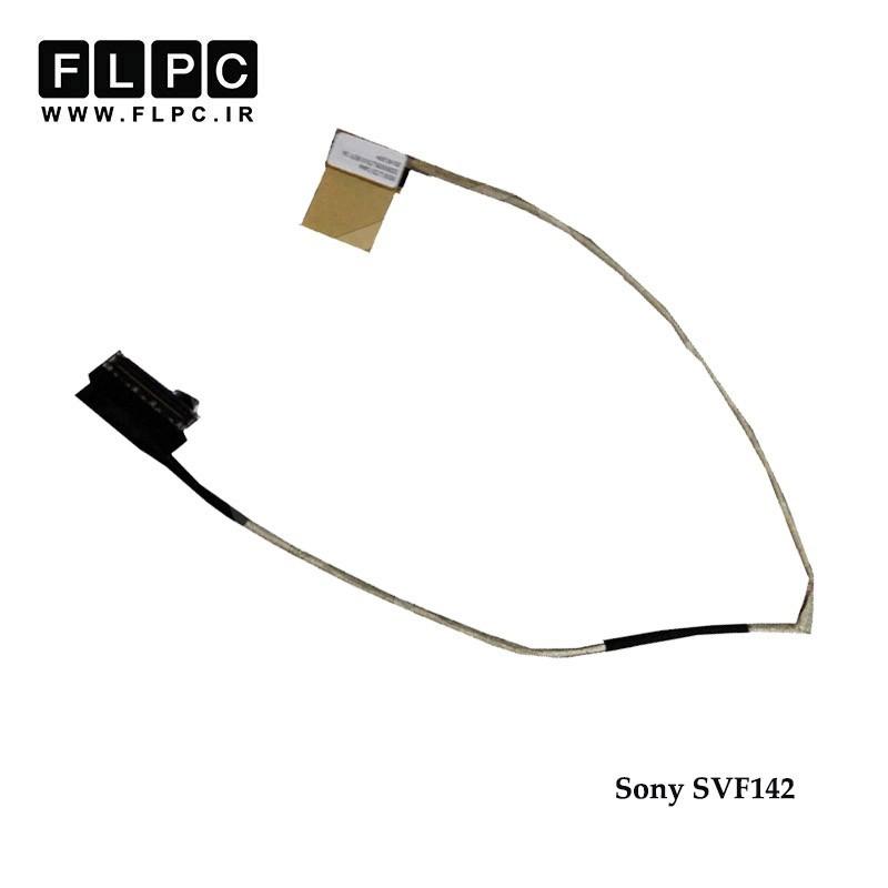 فلت تصویر لپ تاپ سونی Sony Vaio SVF142 Laptop Screen Cable _DD0HK8LC020