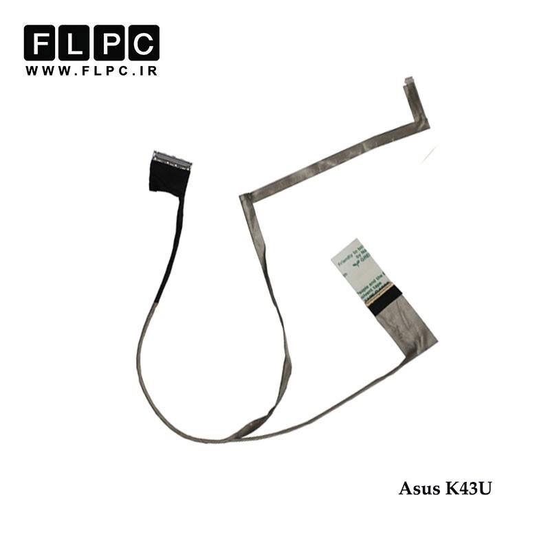 فلت تصویر لپ تاپ ایسوس Asus K43U Laptop Screen Cable _DC02001AU20-AMD فشاری
