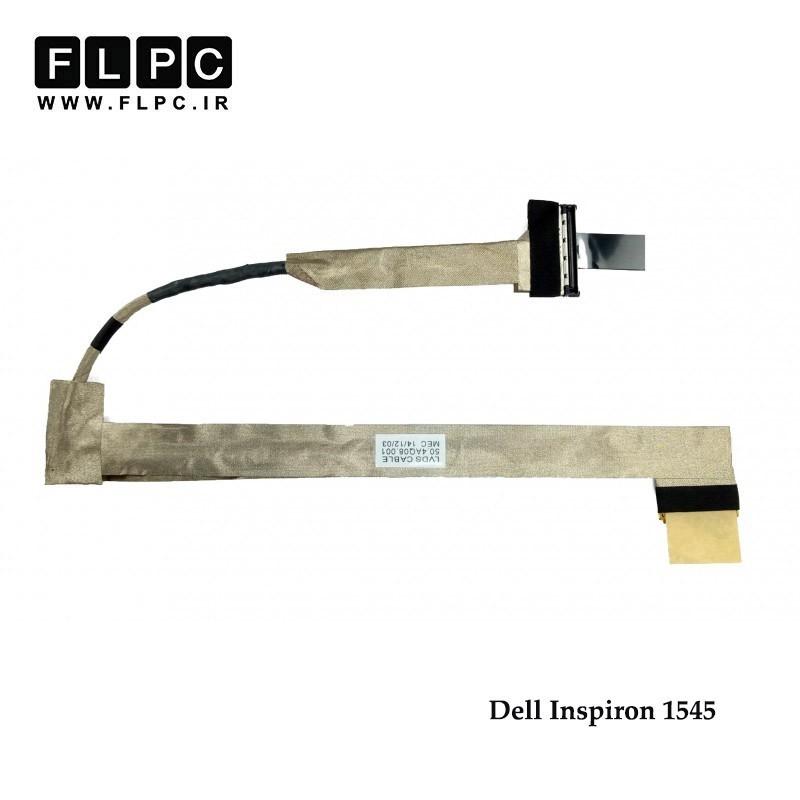 فلت تصویر لپ تاپ دل Dell Inspiron 1545 Laptop Screen Cable _50-4AQ08-001_50-4AQ08-101 -LED