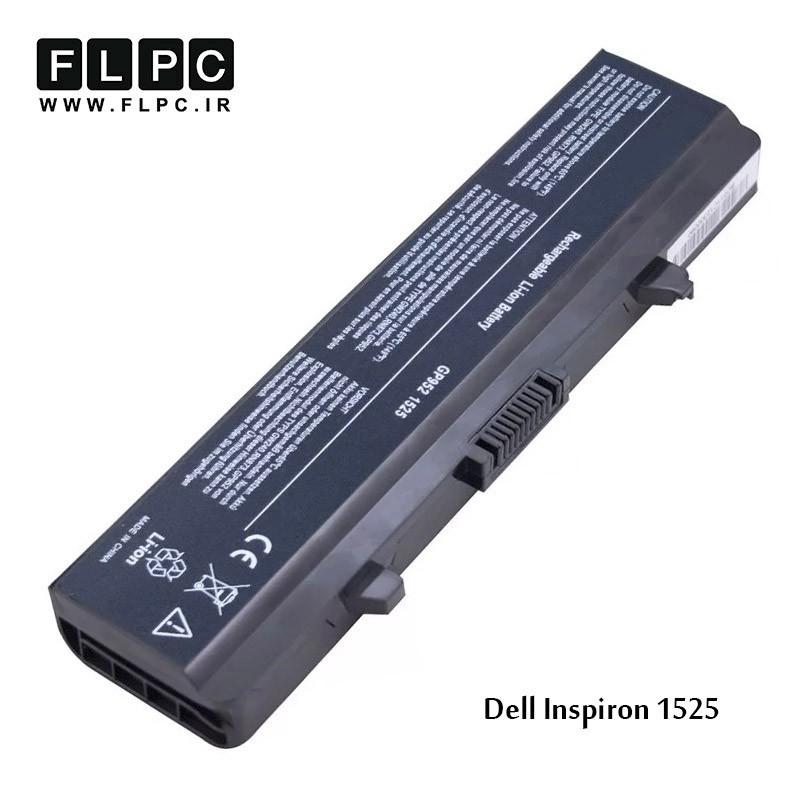 باطری لپ تاپ دل Dell Inspiron 1525 Laptop Battery _4000mah