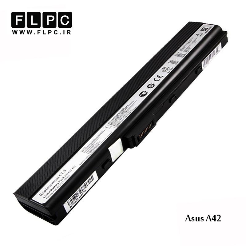 باطری لپ تاپ ایسوس Asus A42 Laptop Battery _4000mah