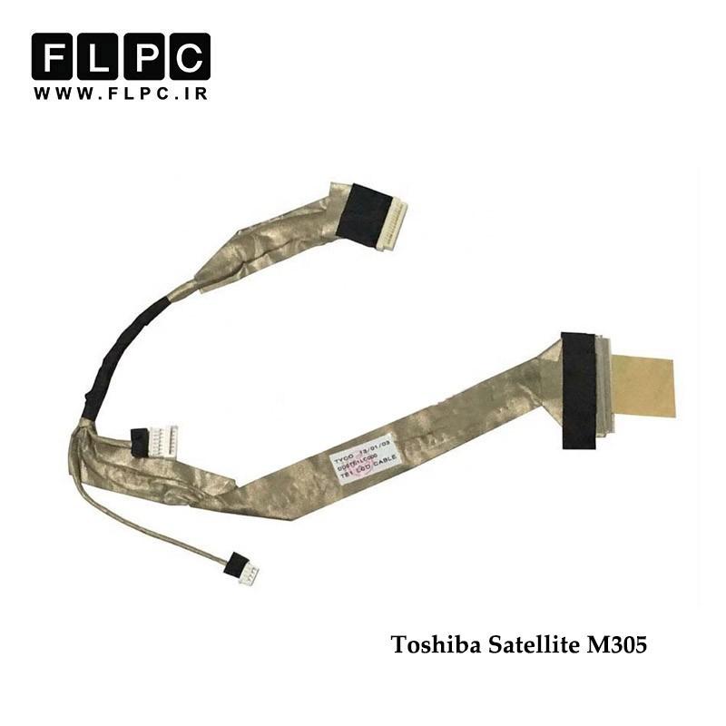 فلت تصویر لپ تاپ توشیبا Toshiba Satellite M305 Laptop Screen Cable _DD0TE1LC000