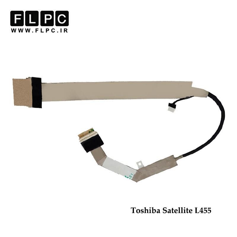 فلت تصویر لپ تاپ توشیبا Toshiba Satellite L455 Laptop Screen Cable _DC020010100-30pin