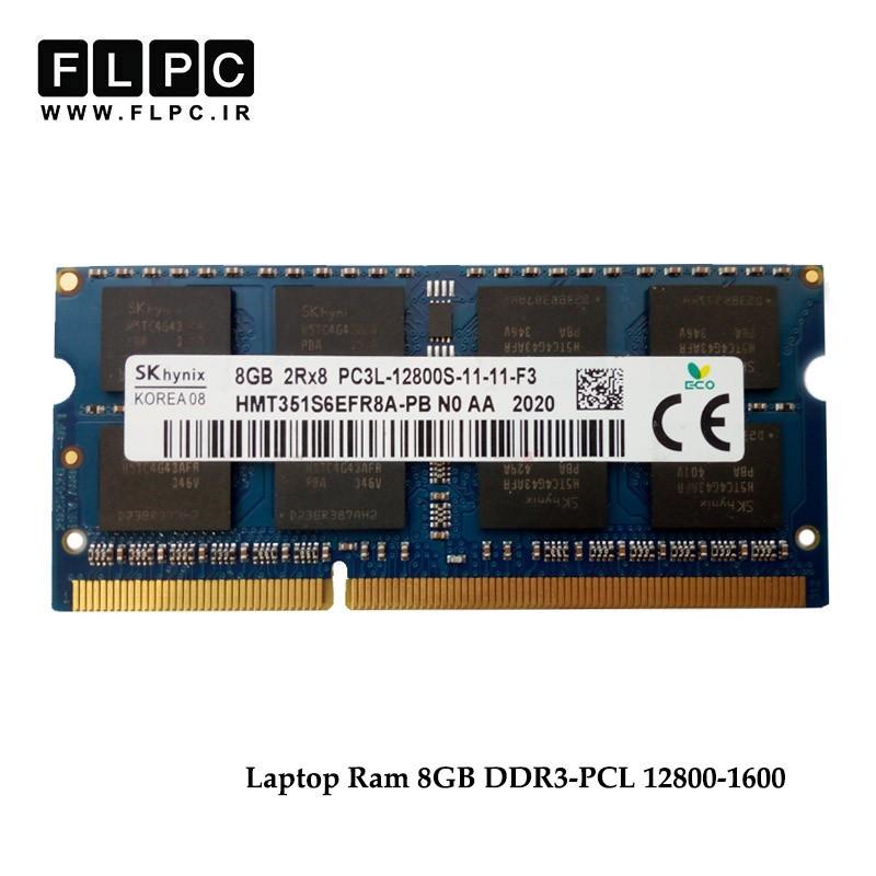 رم لپ تاپ 8 گیگابایت کارکرده / (12800 - Laptop Ram 8GB (DDR3 - PC3L) (1600
