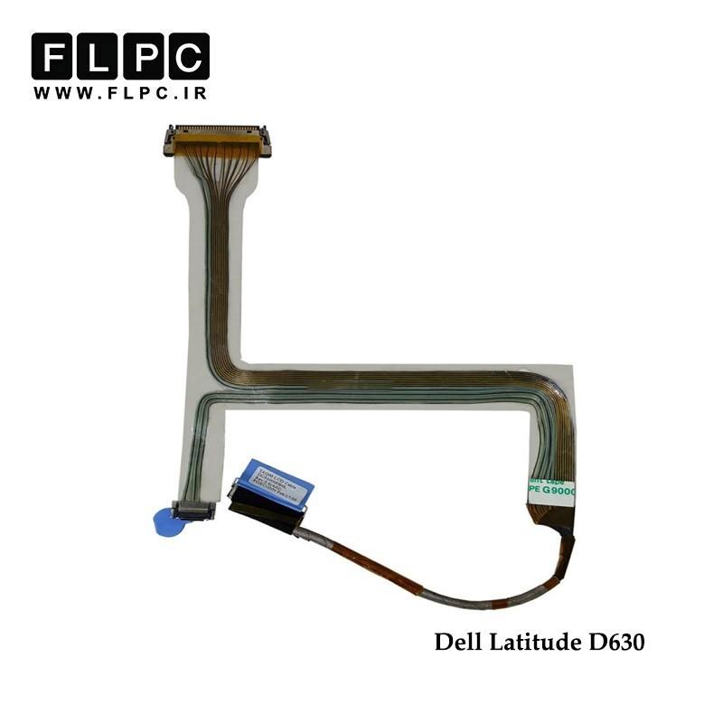 فلت تصویر لپ تاپ دل Dell Latitude D630 Laptop Screen Cable _DC02000FB0L