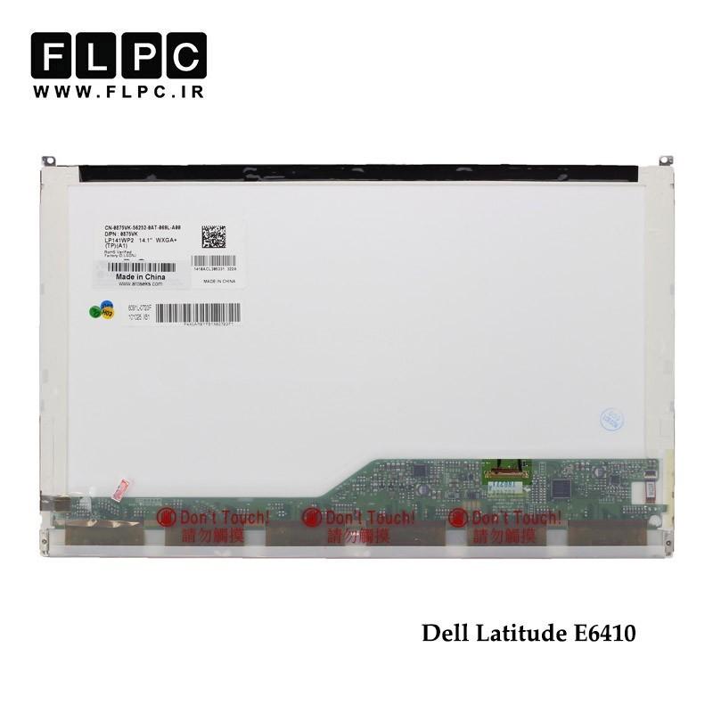 ال ای دی لپ تاپ دل 14.1 اینچ ضخیم 30پین مات Dell Latitude E6410 14.1inch 30pin Laptop LED Screen (1440*900)