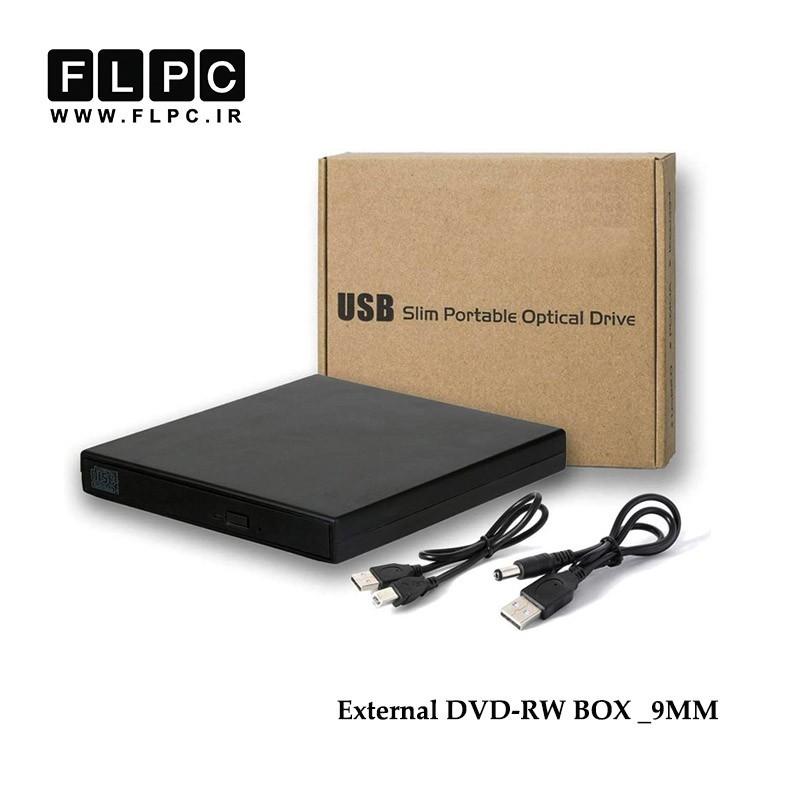 باکس دی وی دی اکسترنال لپ تاپ External Sata SuperSlim Box 9mm - USB2