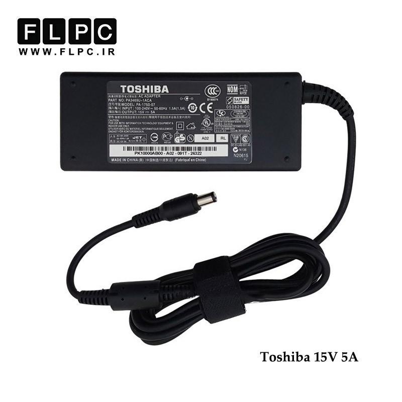 آداپتور لپ تاپ توشیبا 15ولت 5 آمپر / Toshiba 15V 5A Laptop Adaptor