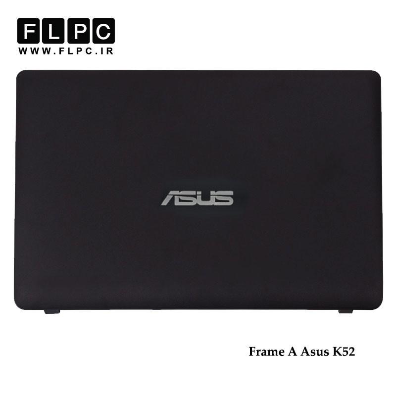 قاب پشت و جلو ال سی دی لپ تاپ ایسوس K52 مشکی Asus K52 Laptop Screen Cover _Cover A+B