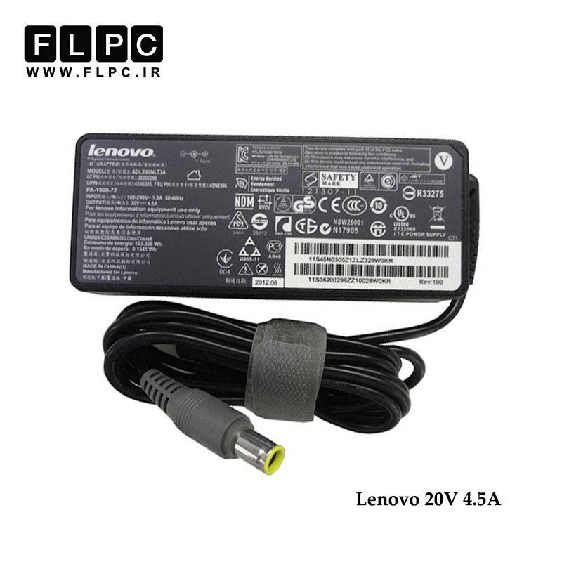 آداپتور لپ تاپ لنوو 20 ولت 4.5 آمپر سر دلی Lenovo 20V 4.5A Laptop Adaptor DC