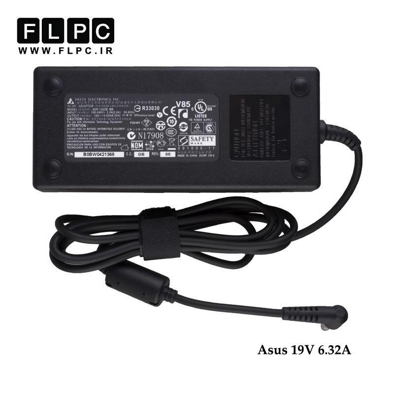 آداپتور لپ تاپ ایسوس 19 ولت 6.32 آمپر / Asus 19V 6.32A 120W Laptop Adaptor