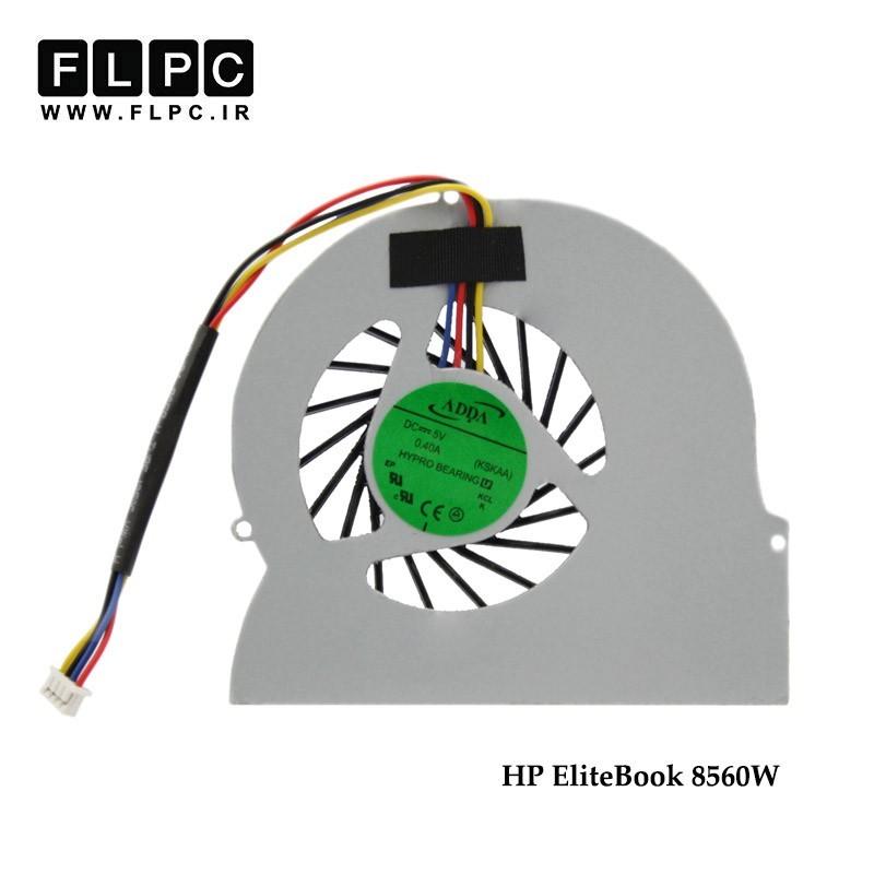 فن لپ تاپ اچ پی 8560W چهار سیم HP EliteBook 8560W Laptop CPU Fan