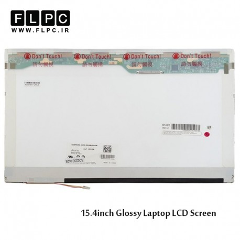ال سی دی لپ تاپ 15.4 اینچ ضخیم براق / 15.4inch Glossy Laptop LCD Screen