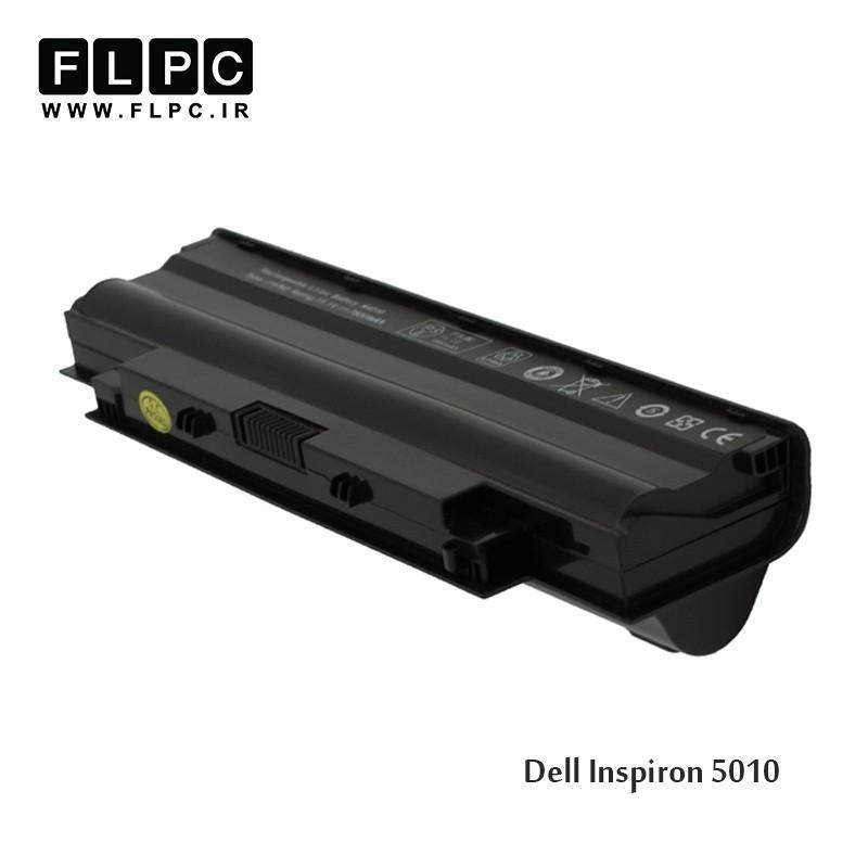 باطری لپ تاپ دل Dell Inspiron 5010 Laptop Battery _9cell