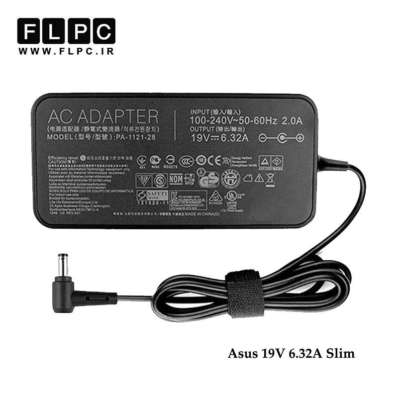 آداپتور لپ تاپ ایسوس Asus laptop adaptor 19V-6.32A Slim
